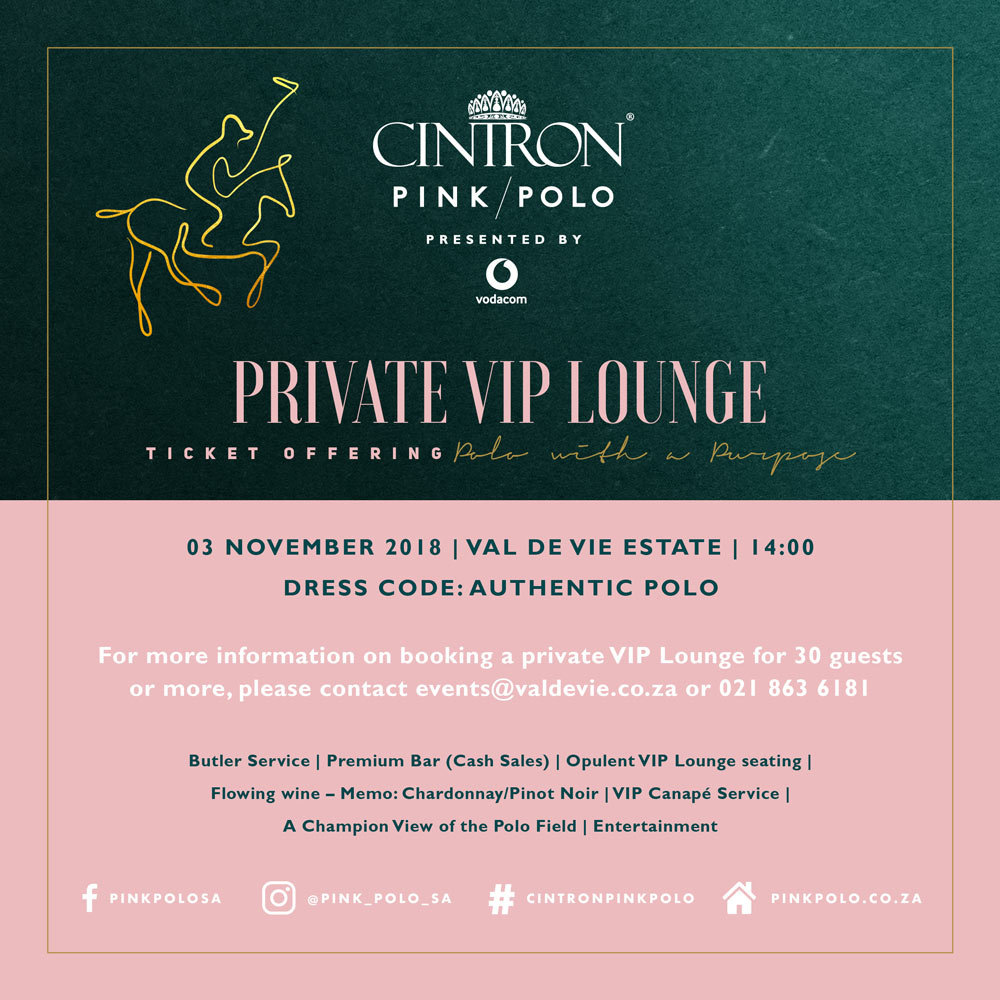 Private VIP Lounge Tickets